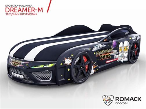 Кровать-машина Dreamer-M Звёздный штурмовик-2019 - фото 12826
