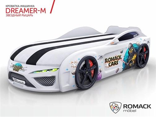 Кровать-машина Dreamer-M Звёздный рыцарь-2019 - фото 12838