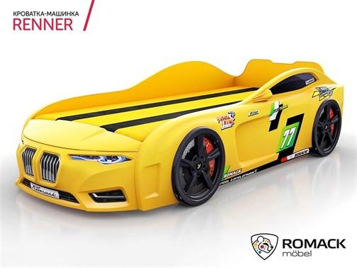 Кровать-машина Romack Renner-2 (2019) Желтая - фото 14960