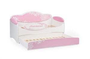 Доп. спальное место для диванов MIA