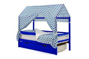 """Детская кровать-домик """"Svogen синий"""""""