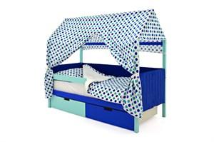Кровать-домик мягкий «Svogen мятно-синий»