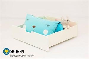 Ящик для кровати «SKOGEN»